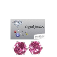 Rose Pink 2 Carat Swarovski Stone Stud Earrings yellow gold