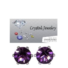 Amethyst 2 Carat Stone Stud Earrings white gold